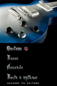 guitarsound1 Jeu Vidéo